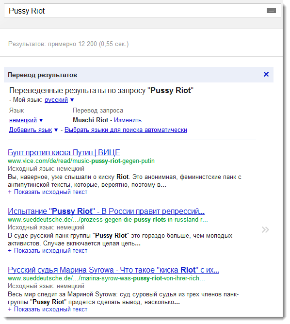 Учимся гуглить как Шерлок или о чем я узнал, закончив курс Power Searching with Google