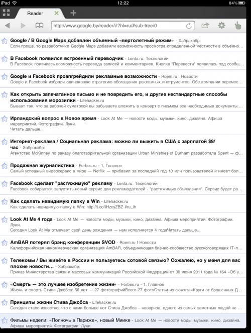 Отображение заголовков в Google Reader