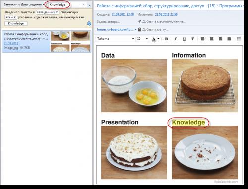 Поиск по изображениям в Evernote