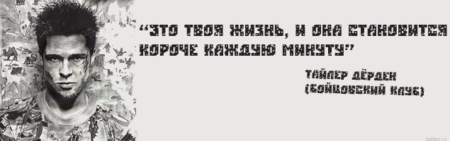 Хронометраж betteri.ru