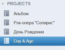 Evernote + Doit + Google.Calendar