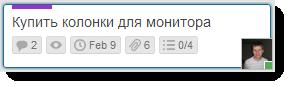 Trello Betteri.ru